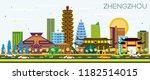 zhengzhou china city skyline...   Shutterstock .eps vector #1182514015