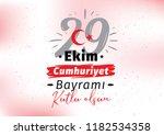 turkey republic day  october 29 ... | Shutterstock .eps vector #1182534358
