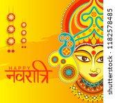 illustration of happy navratri... | Shutterstock .eps vector #1182578485