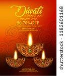 illustration of burning diya on ... | Shutterstock .eps vector #1182601168