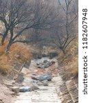 autumn park. back end.  a... | Shutterstock . vector #1182607948