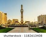 al zahra square  clock tower ...   Shutterstock . vector #1182613408