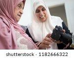 muslim grandmother with... | Shutterstock . vector #1182666322