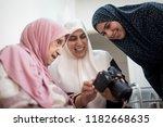 muslim female three generations ... | Shutterstock . vector #1182668635