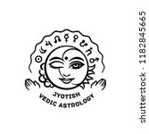 vedic astrology jyotish logo.... | Shutterstock .eps vector #1182845665