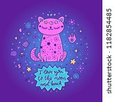mystical starry cat and... | Shutterstock .eps vector #1182854485