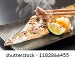 sanma shioyaki  salt grilled... | Shutterstock . vector #1182866455
