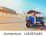 tuk tuk for passenger cars. to... | Shutterstock . vector #1182876685