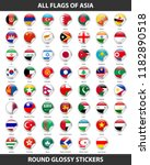 flags of all countries of asia. ... | Shutterstock . vector #1182890518