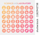science and laboratory icon set | Shutterstock .eps vector #1182943738
