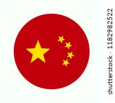 chinese flag icon. vector...
