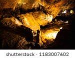 crystal cave. kutztown   pa  ... | Shutterstock . vector #1183007602