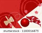 boar new year card japanese... | Shutterstock .eps vector #1183016875