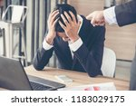 unemployed jobless people...   Shutterstock . vector #1183029175