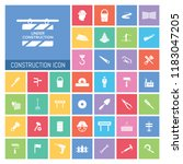 construction icon set. very...   Shutterstock .eps vector #1183047205