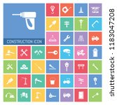 construction icon set. very...   Shutterstock .eps vector #1183047208