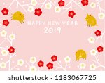 wild boar with plum blossom for ... | Shutterstock .eps vector #1183067725
