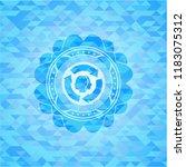 brain storm icon inside sky... | Shutterstock .eps vector #1183075312