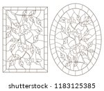 set of contour illustrations of ... | Shutterstock .eps vector #1183125385