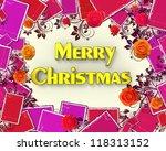 merry christmas | Shutterstock . vector #118313152