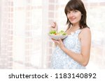 portrait of beautiful pregnant... | Shutterstock . vector #1183140892