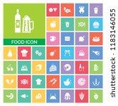 food icon set. very useful food ...   Shutterstock .eps vector #1183146055