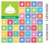 food icon set. very useful food ...   Shutterstock .eps vector #1183146082