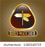 shiny badge with directions... | Shutterstock .eps vector #1183160725