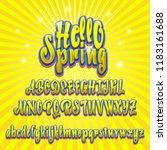 alphabet. calligraphic font.... | Shutterstock . vector #1183161688