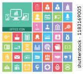 office icon set. very useful...   Shutterstock .eps vector #1183169005