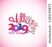 hello  chinese new yea and...   Shutterstock .eps vector #1183193875