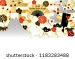 japanese traditional toys and... | Shutterstock .eps vector #1183283488