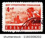 moscow  russia   september 15 ... | Shutterstock . vector #1183308202