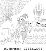 colouring pages. coloring... | Shutterstock .eps vector #1183312078