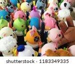 lovely sesame doll keychai | Shutterstock . vector #1183349335