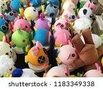 lovely sesame doll keychai | Shutterstock . vector #1183349338