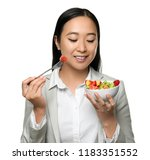 asian woman with healthy fruit... | Shutterstock . vector #1183351552
