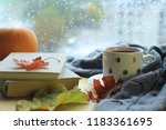 cup of tea or coffee  some... | Shutterstock . vector #1183361695