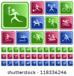 sport button set | Shutterstock .eps vector #118336246