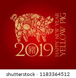2019 chinese new year. year of... | Shutterstock . vector #1183364512