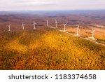 Wind Farm In Autumn   Aerial