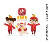 happy chinese new year 2019... | Shutterstock .eps vector #1183454095