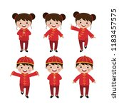 chinese kids  boys and girls in ... | Shutterstock .eps vector #1183457575