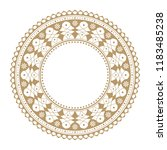 decorative round frame for... | Shutterstock .eps vector #1183485238