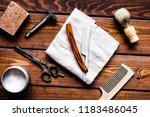 tools for cutting beard... | Shutterstock . vector #1183486045