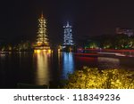 Guilin Sun And Moon Tower