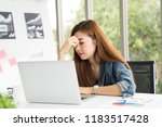 business woman ired from work... | Shutterstock . vector #1183517428