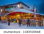 Small photo of ST. ANTON, AUSTRIA ; JANUARY 16, 2016 : Apres ski at the bar on slopes of winter resort St. Anton.