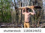 masculine leisure. man beaded... | Shutterstock . vector #1183614652