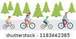 happy family riding bikes... | Shutterstock .eps vector #1183662385